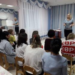 Знакомство родителей с целями, задачами и основными мероприятиями национальных проектов РФ